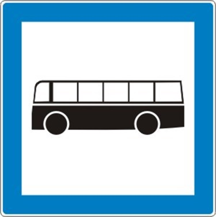 Izmještanje ulaznog perona autobusne linije 269 ZET - Javni